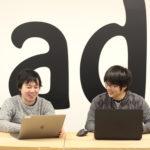 ゲームグラフィックデザイナー(ゲーム制作会社)